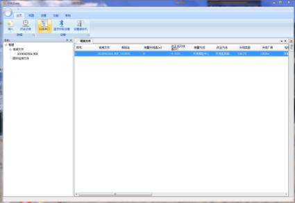 基站文件处理.png